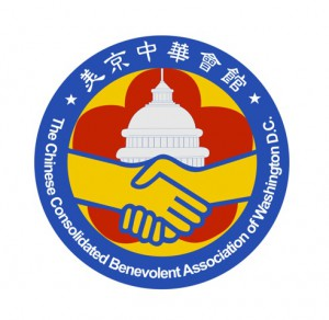 CCBA Alliance Logo
